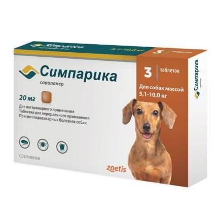 Таблетки для собак против блох и клещей Zoetis Симпарика, 5,1-10 кг, 3 таб по 20 мг