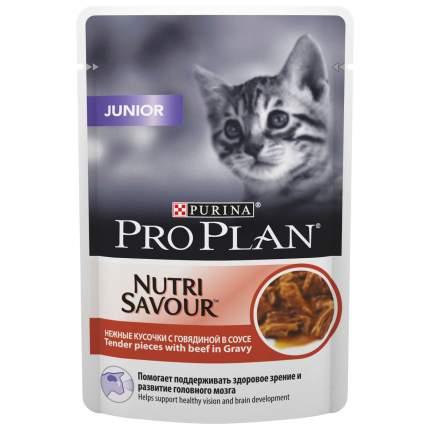 Влажный корм для котят PRO PLAN Nutri Savour Junior, говядина, 85г