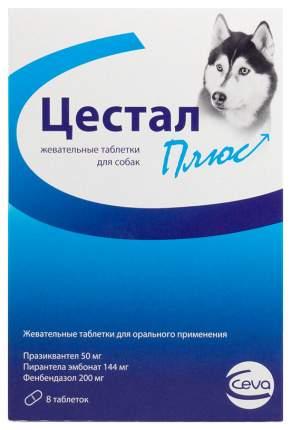 Антигельминтик Цестал Плюс жевательные таблетки для собак, 8 таб