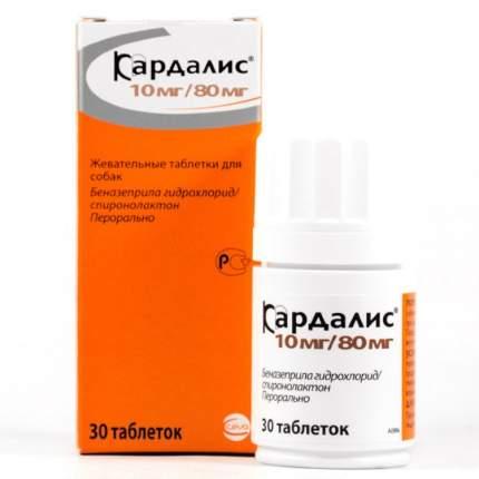 Кардалис 10 мг/80мг, 30 таб