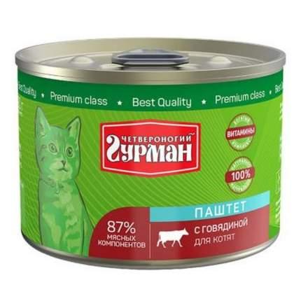 Консервы для котят Четвероногий Гурман Паштет, говядина, 190г