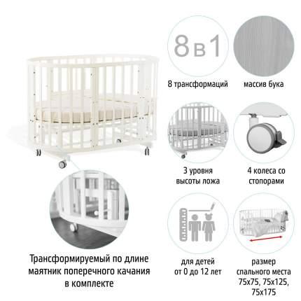 Детская кровать-трансформер Nido Magia Nuovita, Vaniglia/Ваниль
