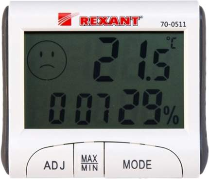 Метеостанция Rexant 70-0511 White
