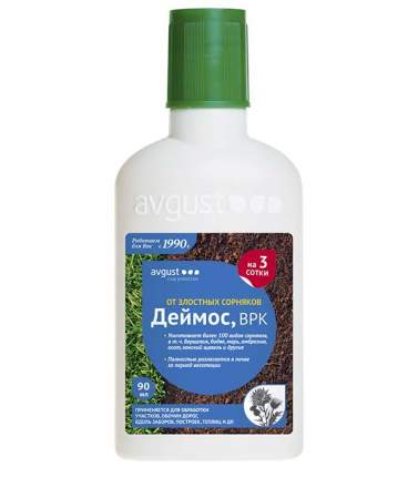 Средство борьбы с сорняками Август НК386002 Деймос 90 мл