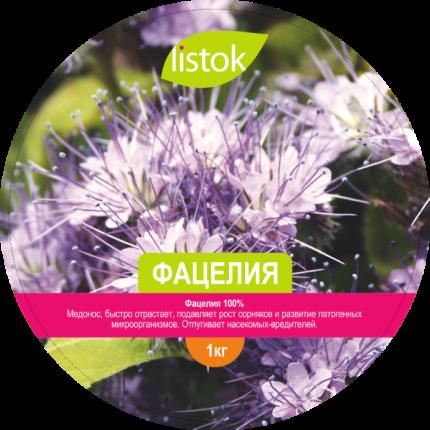 Семена газонных трав и сидератов Listok Сидерат Фацелия 250 г