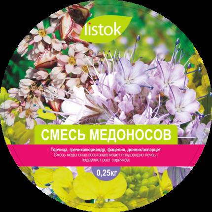 Семена газонных трав и сидератов Listok Сидерат Смесь Медоносов 250 г