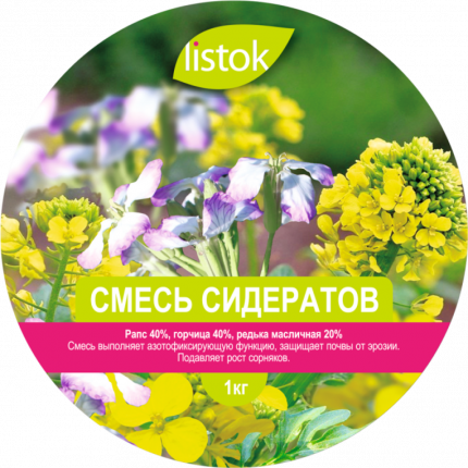 Семена газонных трав и сидератов Listok Сидерат Горчица белая 1 кг Listok