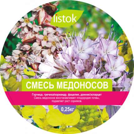 Семена газонных трав и сидератов Listok Сидерат Смесь Медоносов 500 г