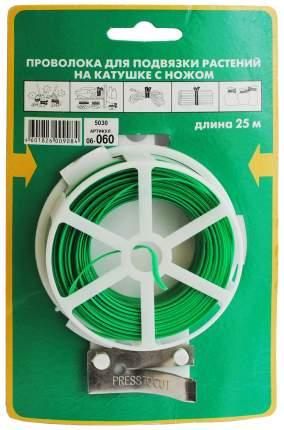 Проволока для подвязки растений Техноэкспорт 06-060