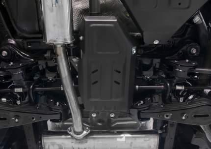 Защита редуктора Rival Hyundai Tucson III 4WD 2015-/Kia Sportage IV 4WD 2016-, 111.2359.1