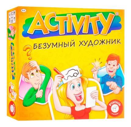 Семейная настольная игра Piatnik Безумный художник 2