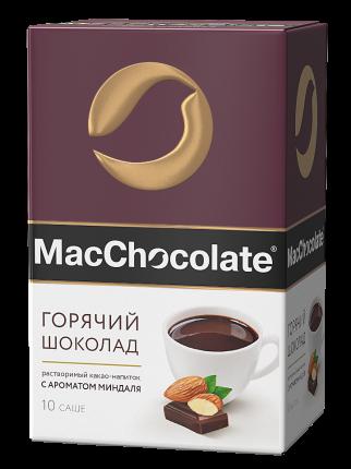 "Какао-напиток растворимый c ароматом миндаля т.з. ""MacChocolate"", карт/уп 20г*10*10 блок"