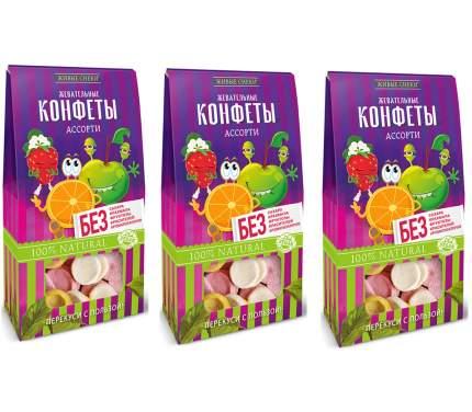 """Жевательные конфеты """"Ассорти"""", ЖИВЫЕ СНЕКИ 3 шт по 35г"""