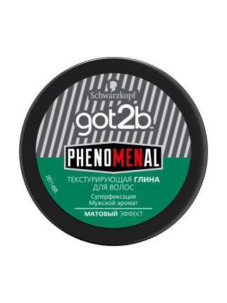 """Текстурирующая глина для укладки волос Got2b """"phenoMENal"""" суперфиксация 5, 100 мл"""