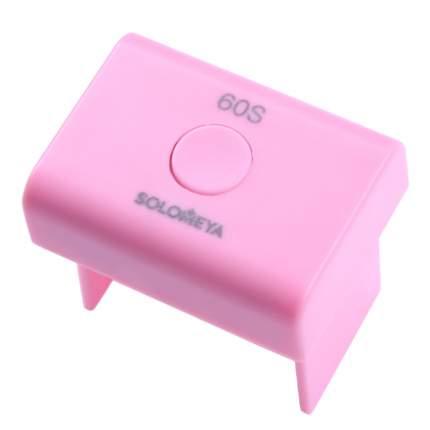 Solomeya, Лампа LED, 3 W, розовая
