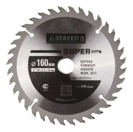 Диск по дереву для дисковых пил Stayer 3682-160-20-36