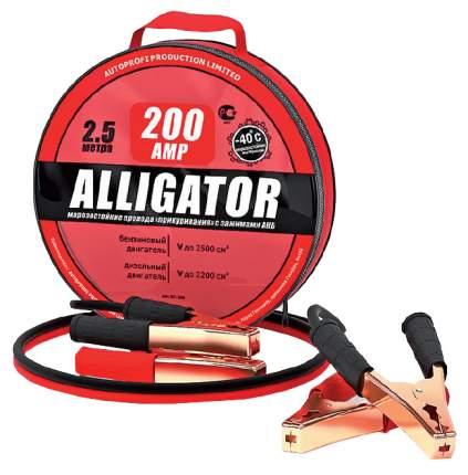 Провода пусковые Alligator 2.5м 200А BC-200