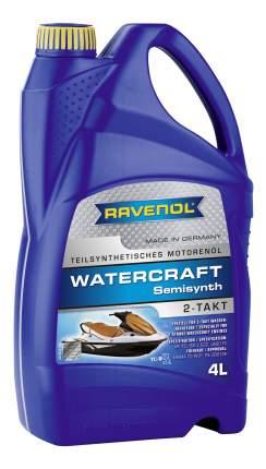 Моторное масло Ravenol Watercraft Teilsynth 2-Takt 5W-30 4л