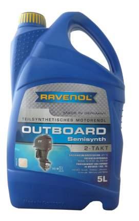 Моторное масло Ravenol Outboardoel 2T teilsynth 5W-30 5л