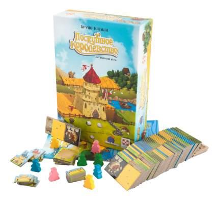 Настольная игра Лоскутное Королевство (Kingdomino)