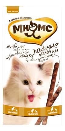 Лакомство для кошек МНЯМС Лакомые палочки с цыпленком и уткой, 13,5см 15г 3шт
