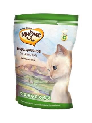 Сухой корм для кошек Мнямс Блюда высокой кухни,Бефстроганов по-тасмански(со страусом),20кг