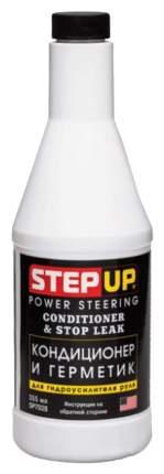 Герметик Step Up 325мл SP7028