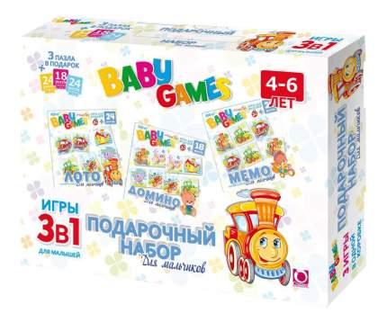 Семейная настольная игра Origami Baby Games Подарочный набор для мальчиков