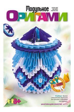 Оригами Оригами Шкатулка для секретов