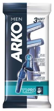 Станок для бритья ARKO Men T2 Pro 2 лезвия 3 шт