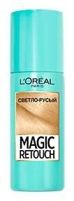 Спрей для волос L'Oreal Paris MAGIC RETOUCH 5 Светло Русый Тонирующий