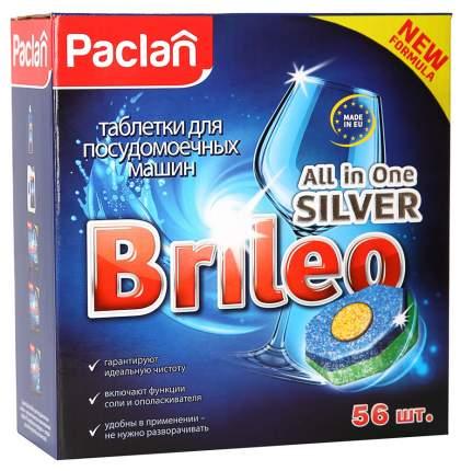 Таблетки для посудомоечной машины Paclan brileo all in one silver 56 штук