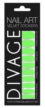 Наклейки для ногтей DIVAGE Nail Art Velvet Stickers №41