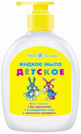 Жидкое мыло НЕВСКАЯ КОСМЕТИКА 300 мл, 12209