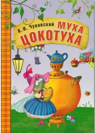 Книга В Мягкой Обложке Мозаика-Синтез Сказки к. и Чуковского. Муха-Цокотуха (Мс10704)