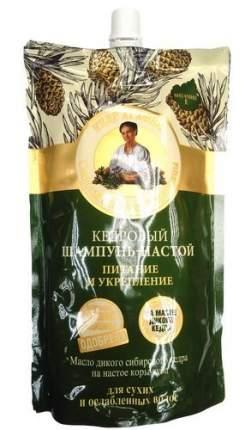 Шампунь Рецепты бабушки Агафьи Питание и укрепление кедровый дой-пак, 500 мл