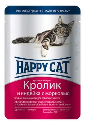 Влажный корм для кошек Happy Cat, кролик, индейка, овощи, 100г