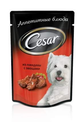 Влажный корм для собак Cesar, говядина, 100г