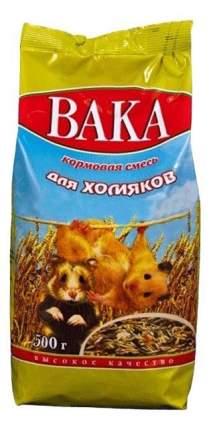 Корм для хомяков Вака ВК 0.5 кг 1 шт