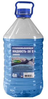 Жидкость стеклоомывателя Зимняя OilRight -20°C 4л 00-01-01217
