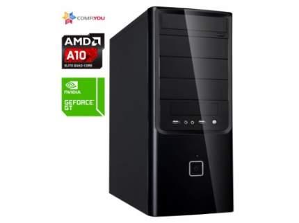 Домашний компьютер CompYou Home PC H557 (CY.570929.H557)