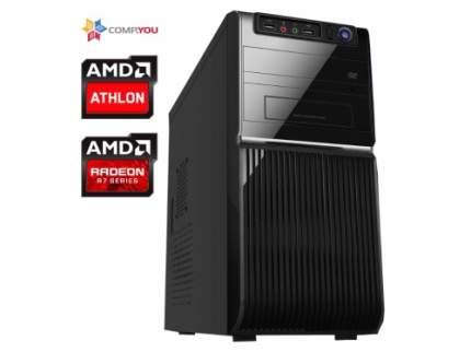 Домашний компьютер CompYou Home PC H555 (CY.603486.H555)