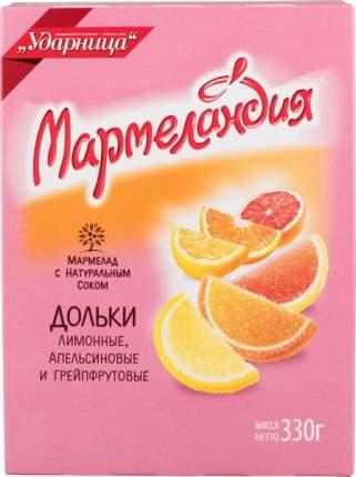 Мармелад  Мармеландия с натуральным соком дольки лимонные апельсиновые грейпфрутовые 330 г