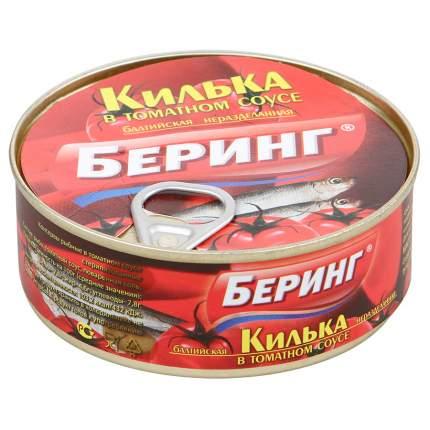 Килька черноморская неразделанная Беринг обжаренная в томатном соусе 240 г