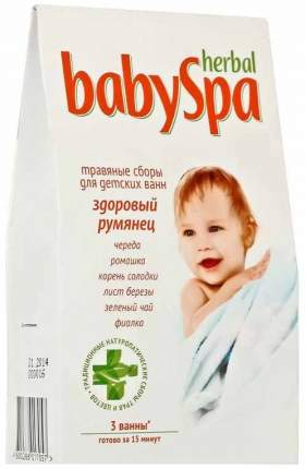 Травяной сбор Herbal Baby Spa Здоровый румянец 45 гр