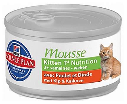 Консервы для котят Hill's Science Plan Kitten, курица, 24шт, 85г