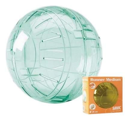 Прогулочный шар для хомяков Savic пластик, 18 см