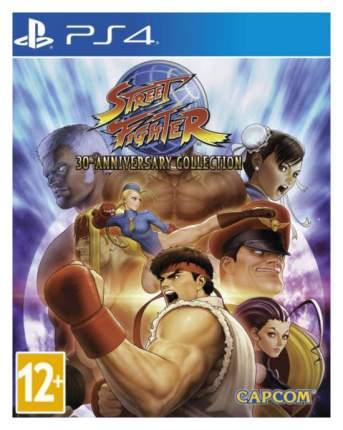 Игра Street Fighter 30th Anniv для PlayStation 4