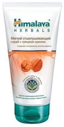 Скраб для лица Himalaya Herbals С грецким орехом 150 мл