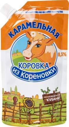 Сгущенка вареная Коровка из Кореновки 8.5% с сахаром карамельная 270 г